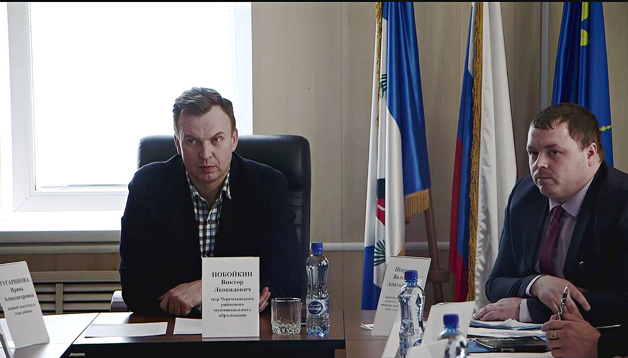 05.04.2017 Режим ЧС введён в Черемховском районе