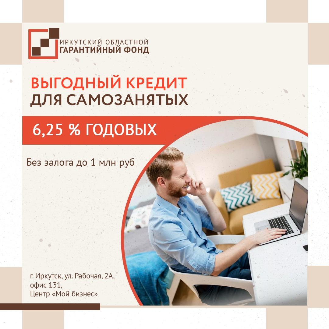 Развитие бизнеса для самозанятых стало еще доступнее