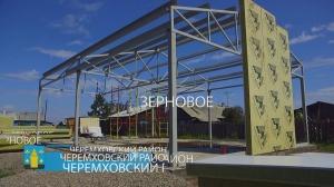 09.08.2018 В Черемховском районе начали строительство третьего фельдшерско-акушерского пункта.