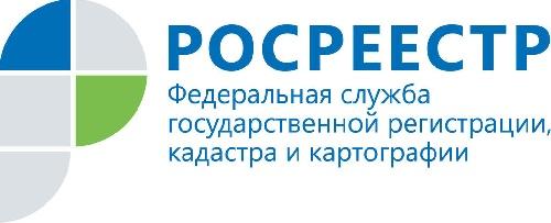 Заглянем в будущее: когда ожидать проведение государственной кадастровой оценки объектов недвижимости в Иркутской области