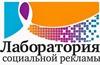 Жителей района приглашают к участию в конкурсе социальной рекламы