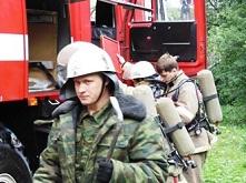 Тулунский филиал ОГКУ «Противопожарная служба Иркутской области» информирует: