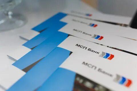 МСП Банк запустил новый продукт поддержки предпринимателей  по сниженной ставке