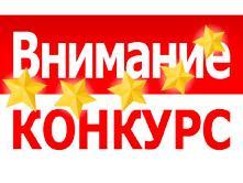 Конкурс на лучшую организацию работ по охране труда в Иркутской области по итогам 2019 года
