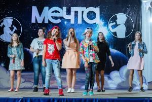 Открытый районный вокальный конкурс «Мечта – 2018» прошел во дворце культуры «Прометей»