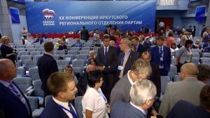 13.07.2018 «Единая Россия». Старт дан!