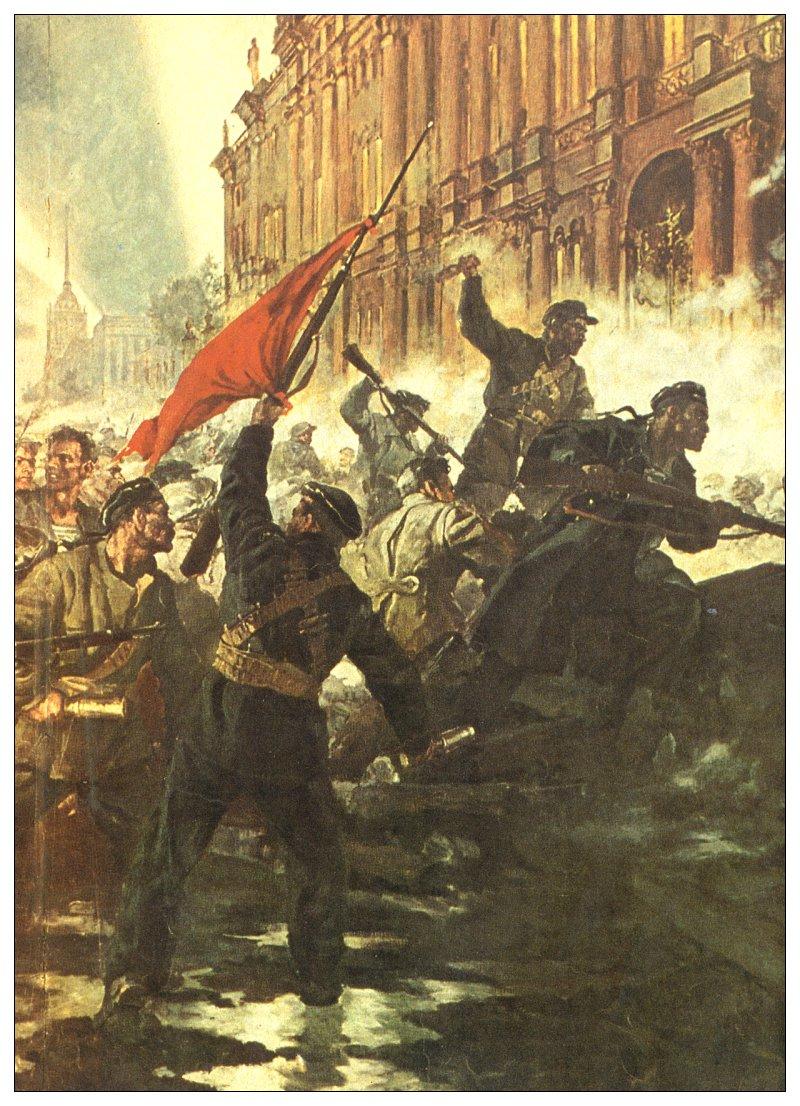 Митинг посвященный 100-летнему юбилею Великой Октябрьской революции