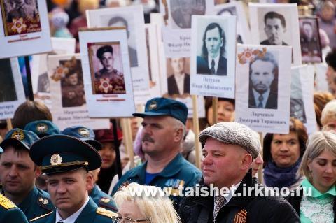 В администрации Тайшетского района прошло первое заседание оргкомитета по празднованию Дня Победы