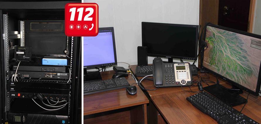 В районе появится Центр обработки вызовов 112