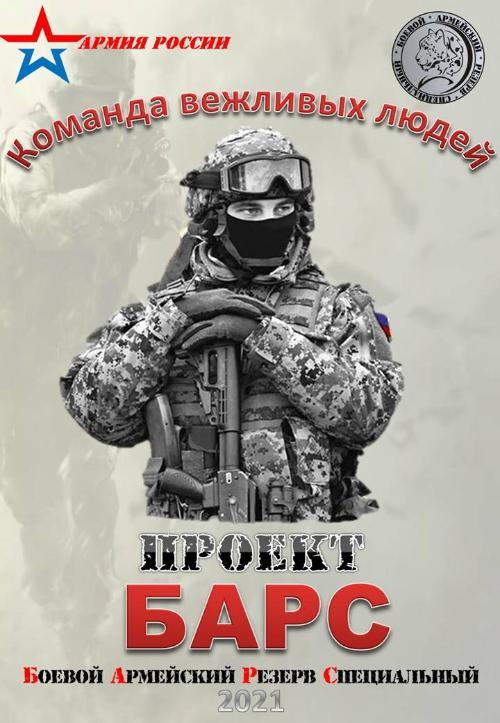 Военный комиссариат (города Тулун и Тулунского района Иркутской области) продолжает отбор граждан, пребывающих в запасе, для заключения контракта о пребывании в мобилизационном людском резерве.