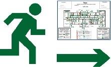 «Сообщает служба 01» Эвакуация до прибытия экстренных служб