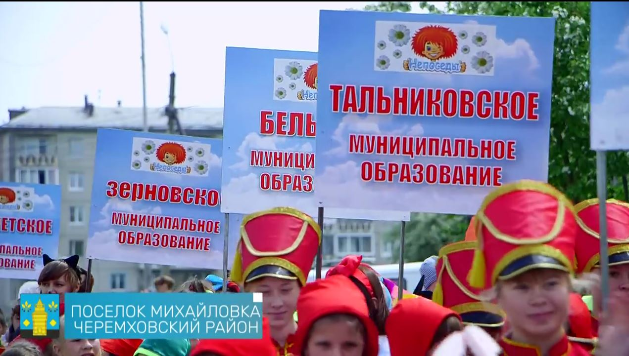 """08.06.2016 Детский праздник """"Непоседы"""""""