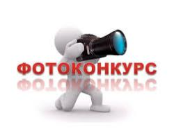 ФОТОКОНКУРС С ХЭШТЕГОМ «#ГОЛОСОВАТЬ_ ЛЕГКО_ПРИАНГАРЬЕ»