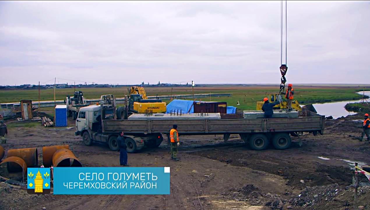 11.10.2016 Голуметский мост, ремонт в разгавре