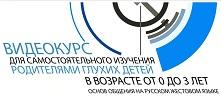 ОГКУ «Управление социальной защиты населения по Куйтунскому району» информирует: