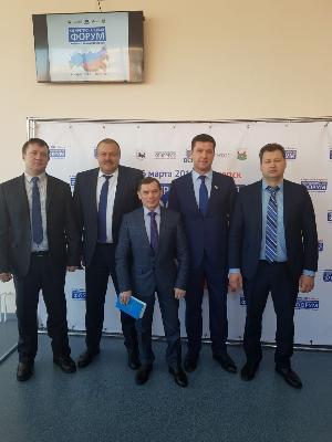 Форум Всероссийского совета местного самоуправления