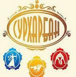 Сур-Харбан празднует Баяндаевский район