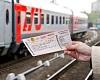 Пассажиры могут сдать билеты, купленные по «невозвратным» тарифам, до 1 июня