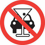 Трезвость водителей проверят сотрудники ГИБДД в выходные дни!