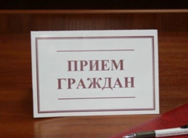 Внимание! Личный прием граждан и.о руководителя Жигаловского МСО СУ СК России по Иркутской области С.К. Фомицким
