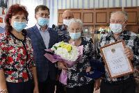 Награда губернатора для супругов из с.Тальники