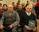 Поливчев В.А. и семья Громышевой А.А.