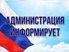 Восстановление дороги Тайшет -Чуна-Братск – стратегическая задача региональных властей