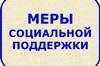 Иркутская область получит более 47 млн рублей федеральных средств на организацию дополнительных мер поддержки безработных граждан в связи с пандемией