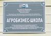 Кулишская школа выиграла грант на производство сыра