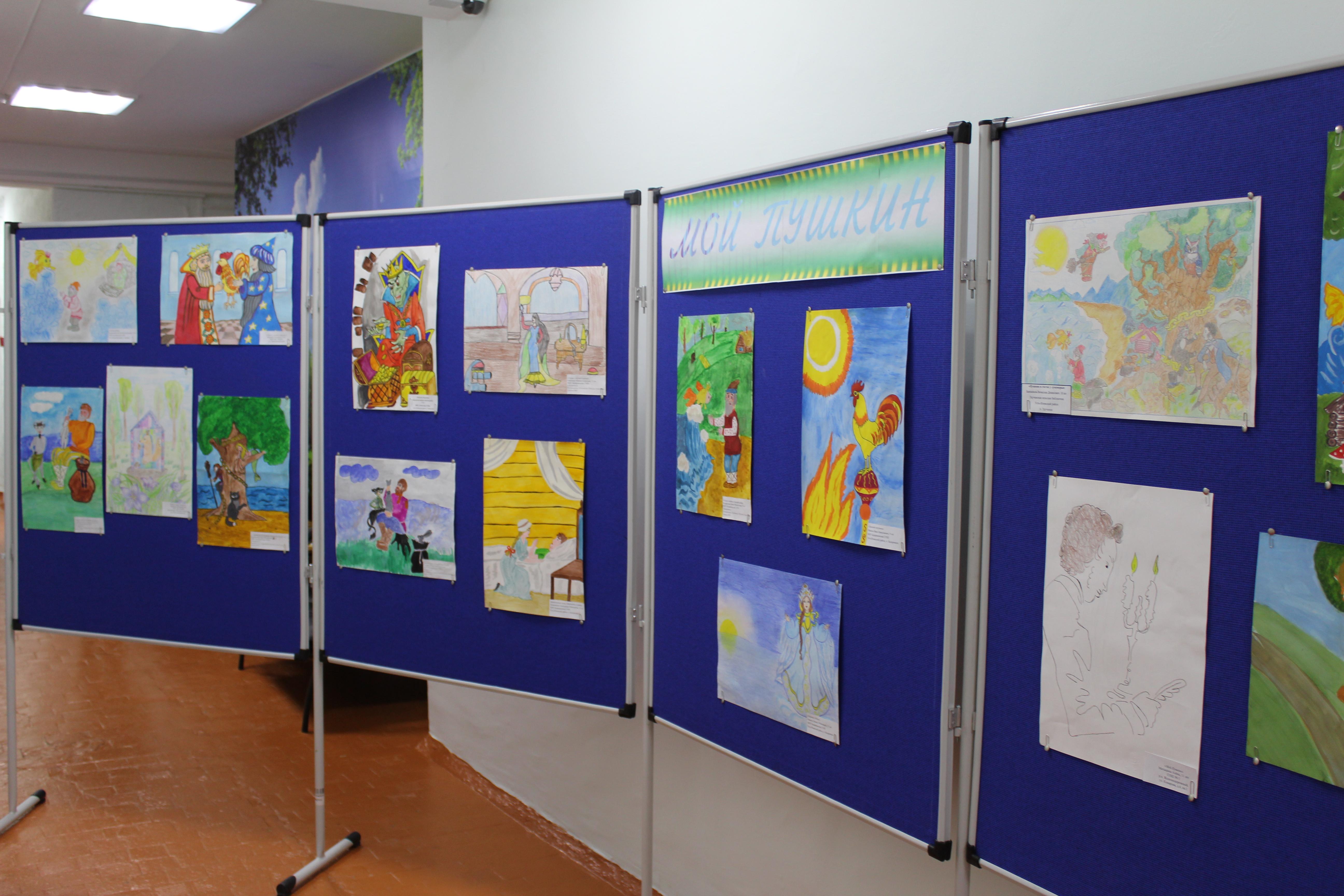 Итоги районного этапа творческого конкурса  для детей «Мой Пушкин»