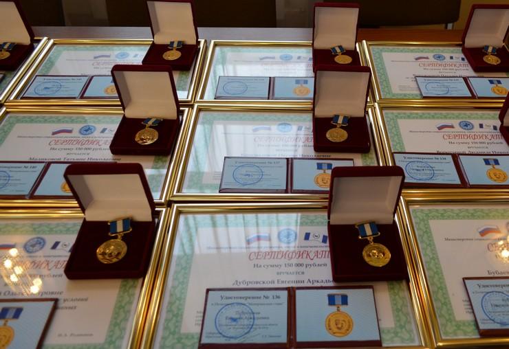 Две жительницы Черемховского района удостоены почётного знака «Материнская слава»