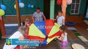 """29.06.2018 """"Фабрика добра"""" работает в Черемховском районе."""