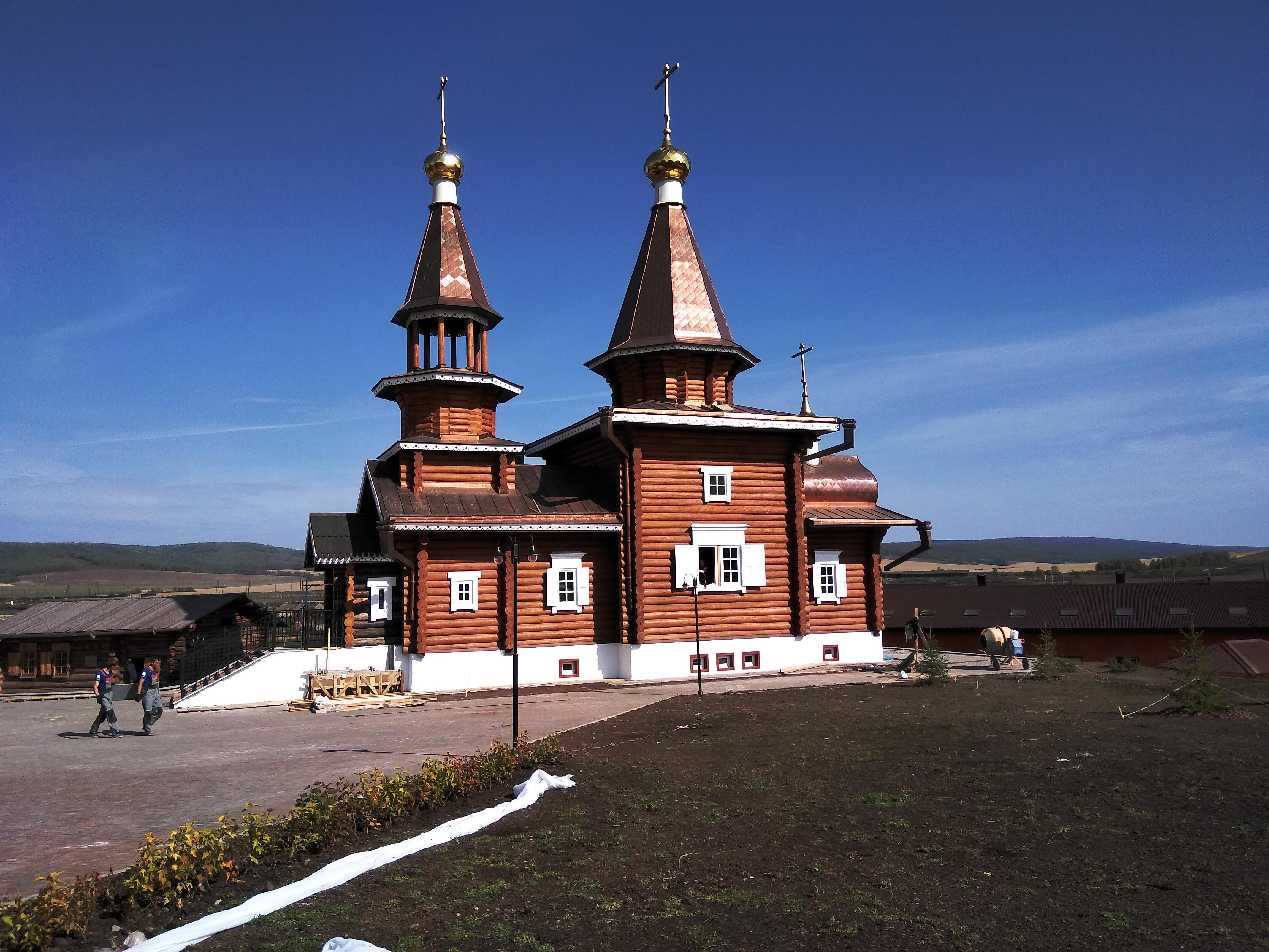 Программа  празднования 220-летия со дня рождения святителя Иннокентия (Вениаминова) и 40-летия его канонизации в Иркутской области