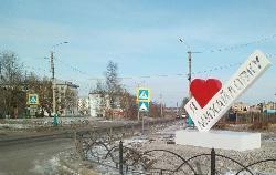 Отчет главы Михайловского городского поселения