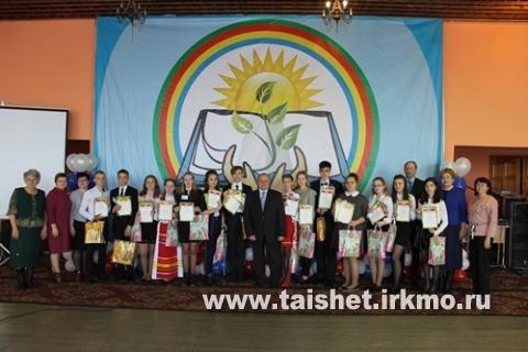 Полуфинальный этап муниципального конкурса «Лучший ученик года – 2019»