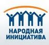 Для Новочунской школы по «народным инициативам» закупят оборудование