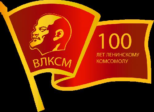 Турнир по волейболу посвящённый 100-летию ВЛКСМ