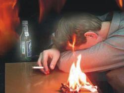 Опасность пожара при курении в нетрезвом состоянии