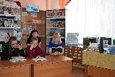Седановская библиотека