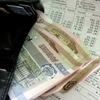 Жители района получают около 50 млн рублей субсидий на оплату услуг ЖКХ