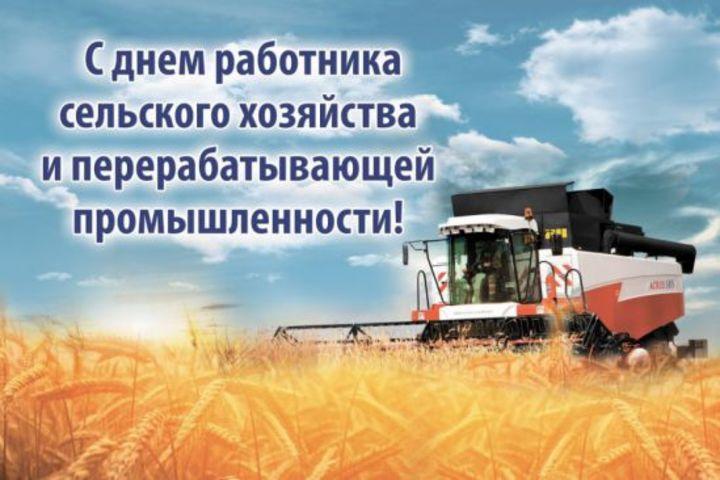Праздник 8 октября  - День работников сельского хозяйства и перерабатывающей промышленности