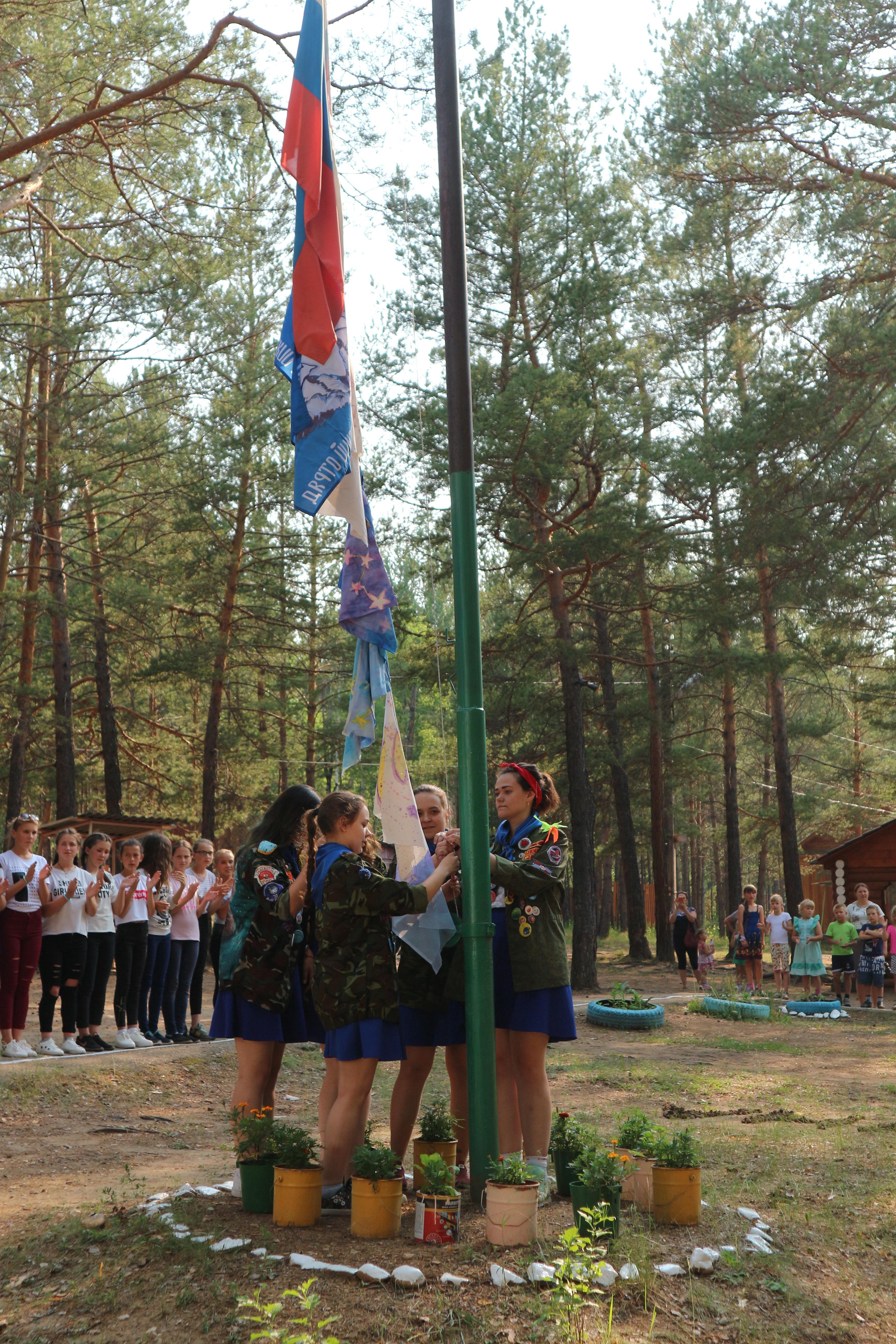 Торжественное открытие сезона летнего лагеря «Лена»