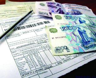 Получателям субсидий на ЖКХ выплатят за год  77 млн рублей