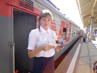 ВСЖД приглашает на курсы подготовки проводников пассажирских вагонов