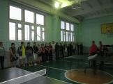 открытие районного первенства по настольному теннису