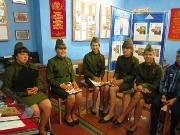 26 фото Музейное мероприятие о войне