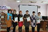 Победители и участники районного конкурса