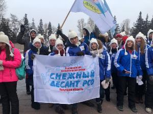 Из дневника отряда «Полюс» Всероссийской патриотической акции  «Снежный десант РСО»