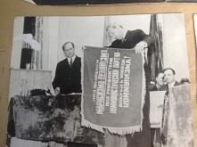 Коммунистическая партия Советского Союза