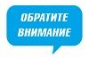 Игорь Кобзев: Призываю жителей области пользоваться информацией из официальных источников